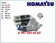 Стартер Komatsu pc250, pc230, pc160, pc180