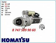 Стартер Komatsu gd521a 6008133392