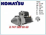 Стартер Komatsu Hb205, hb205-1