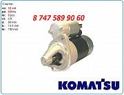 Стартер Komatsu mx09, pc08, pc09, pc10