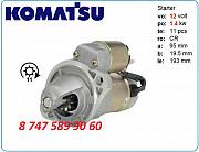 Стартер Komatsu mx27, pc28, pc35