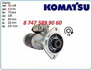 Стартер Komatsu mx352, mx45, pc15
