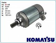 Стартер Komatsu Pc01, pc01-1, pc01-a