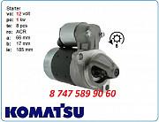 Стартер Komatsu Pc02, pc03, pc03-1