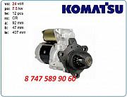 Стартер Komatsu pc100, pc120