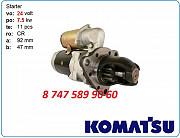 Стартер Komatsu pc1100, pc1100-6