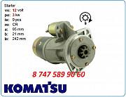 Стартер Komatsu pc110 S13-160