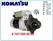 Стартер Komatsu pc1250 6008139531