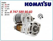 Стартер Komatsu pc138 6008633210