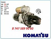 Стартер Komatsu pc550, pc600 6008139341