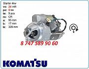 Стартер Komatsu pc60 6008133171