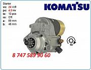 Стартер Komatsu pw128 6008634610