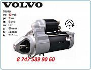 Стартер Volvo bl71, bl71b 01183120