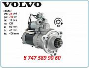 Стартер на спецтехнику Volvo Fb2800c 19026026