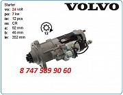 Стартер на погрузчик Volvo L150e, L180e 20732404