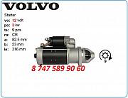 Стартер Volvo Abg5820, abg8820 01182388