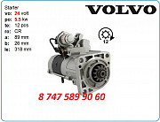 Стартер Volvo Ec200b, ec210b, ec210c 01182315