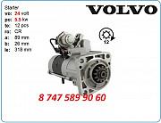 Стартер Volvo Ec235c, ec240b, ec240c M009t62671