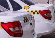 Такси город  и по Казах