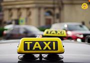Такси -Самара-