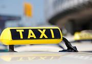 Такси межгород и по РК. Трансф