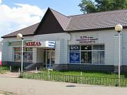 Автострахование в Павлодаре Без Выходных