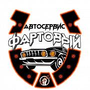 Автомаляр/полировка/маляр/покрас/костоправ/кузовщина/мелкосрочный