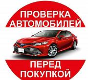 Проверка авто перед покупкой толщиномером