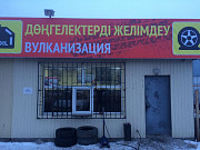 Выездной шиномонтаж Samruk oil 24/7.