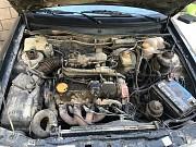 Химчистка мотор