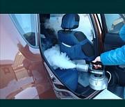 Сухой туман удаляет любые запахи