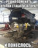 Ремонт двигателя 100%гарантия