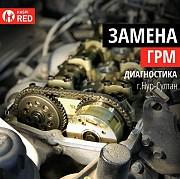 Замена ГРМ (Моторист) - Kaspi Red | Гарантия | Запчасти