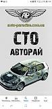 СТО AVTO RAI капитальный ремонт двиготельей, Ходовщик. Моторист,