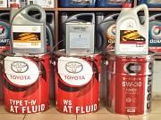 Масла Toyota в АКПП, в гидроподвеску, спецмасла, спецжидкости TOYOTA.