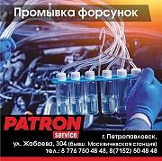 Промывка форсунок чистка Петропавловск автосервис сто