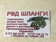 Ремонт шлангов гур и конденционеров машин