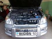 Установка газового оборудования (ГБО) на Toyota LC Prado