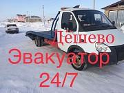 Услуги Эвакуатор перевозка авто по Казахстану
