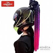 Мотокосы для шлема/косичке для