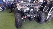 ATV 125-8