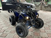 ATV 50-7