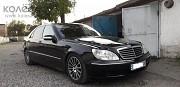 Mercedes-Benz s500 Long 4 mati