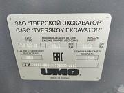 НОВЫЙ экскаватор погрузчик TLB825 Chelyabinsk
