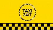 Taxi Aktau в Арыстановское нефтяное месторождение. Taksi в Aktau Riviera.
