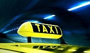 Tакси по святым местам Шопан-Ата (Бекет-Ата