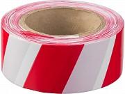Сигнальная лента, цвет красно-белый, 50мм х 200м Delivery from