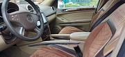 Продам Mercedes-benz GL450