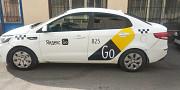 Брендирование автомобилей Яндекс Такси 9000