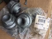 Оригинальные колесные гайки с колпачками Мерседес Актрос Delivery from